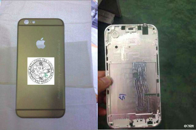 From left: Leaked iPhone metal housing image from nowhereelse.fr and iPhone 6 metal housing image from CNBeta