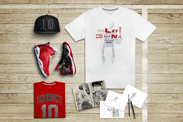 huge selection of 87b42 86565 The Slam Dunk X Nike collection