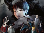 Ajin Visual Key landscape