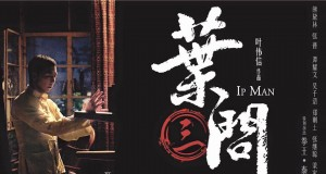 The teaser poster of Ip Man 3