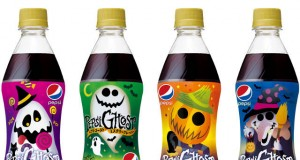 The new Pepsi Ghost Bottles
