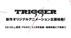 studio trigger announcement