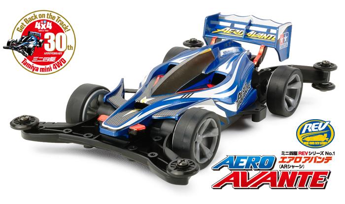 The toy version of Aero Avante