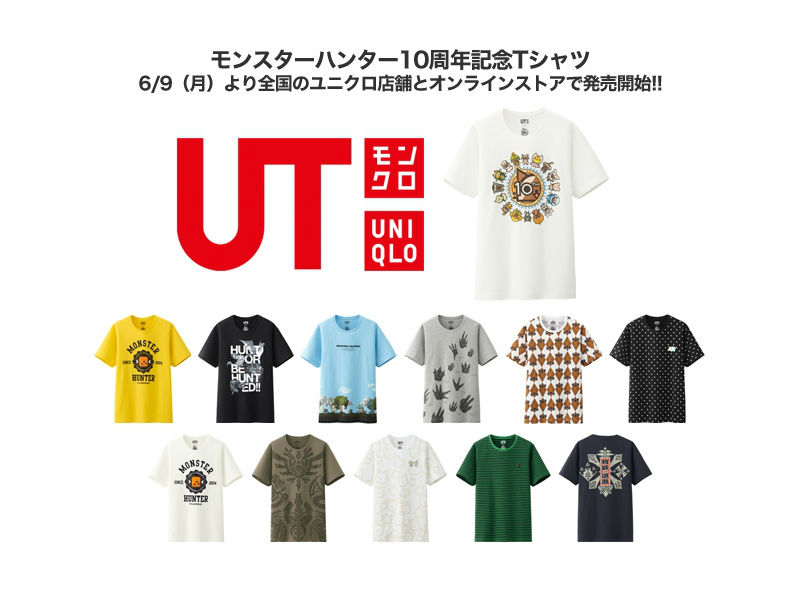 monster hunter x uniqlo