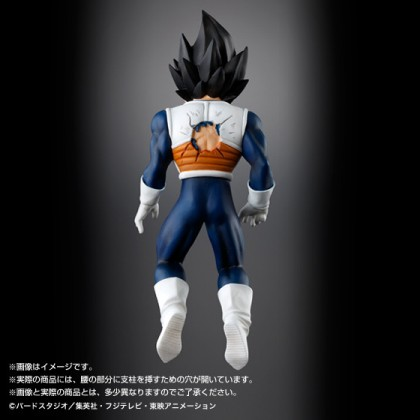 Crying Shaking Vegeta Bandai 3