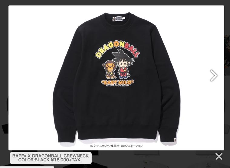db6d04066 Bape X Dragon Ball 2016 Crewneck