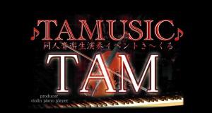 TAMusic image