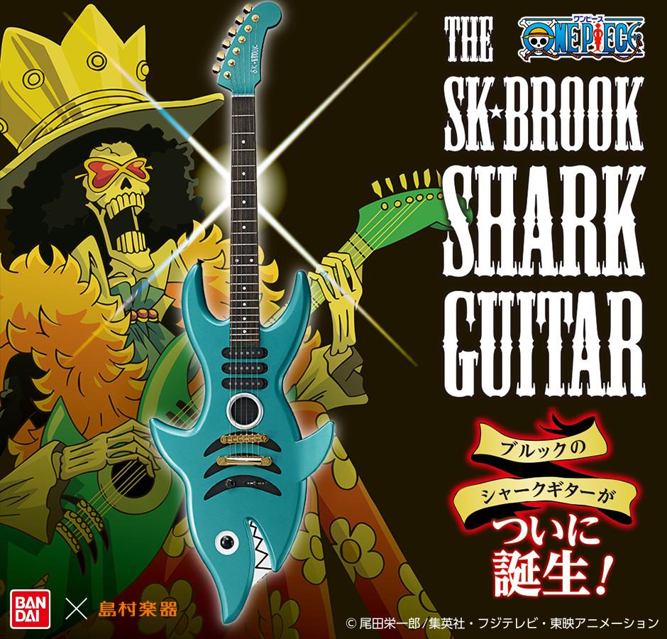 shark guitar_7