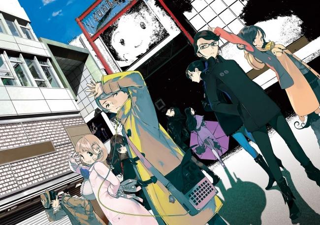 Occultic Nine Anime