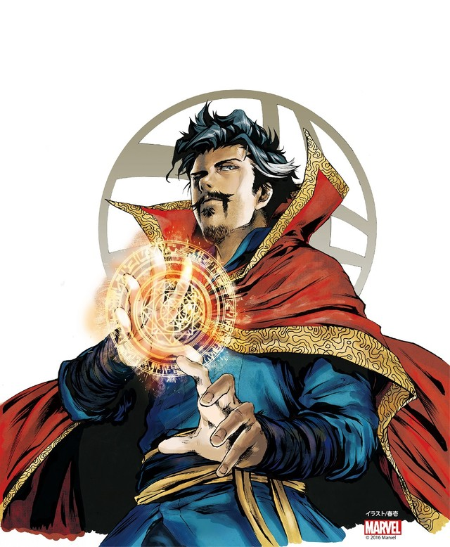 Dr Strange Ahowing Near Home