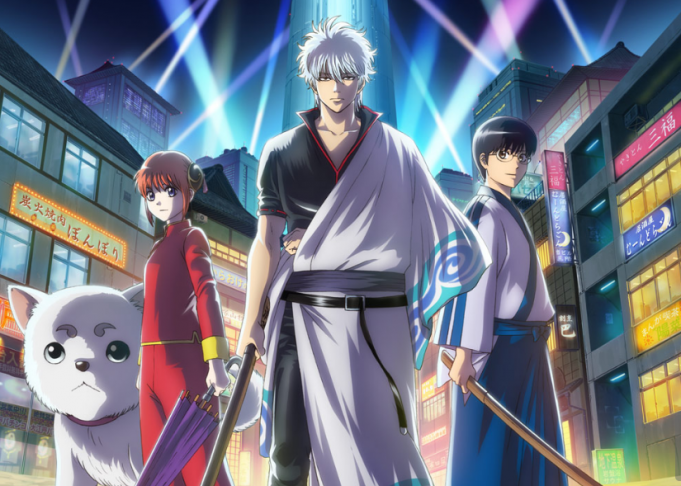Gintama Season 5