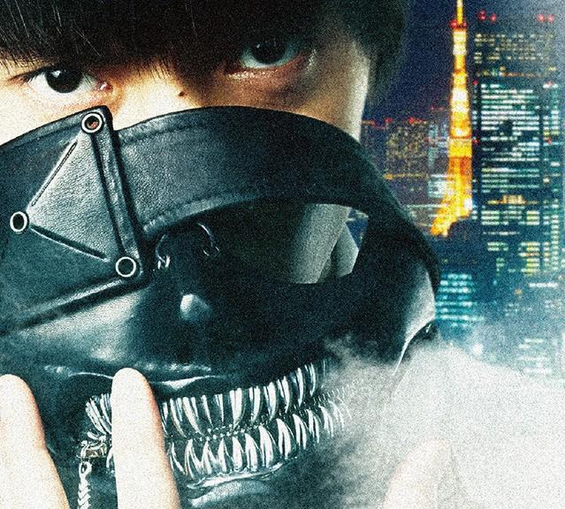 tokyoghoul-mask kaneki