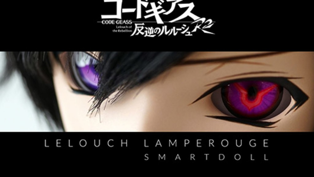 Lelouch Code Geass Smart Doll