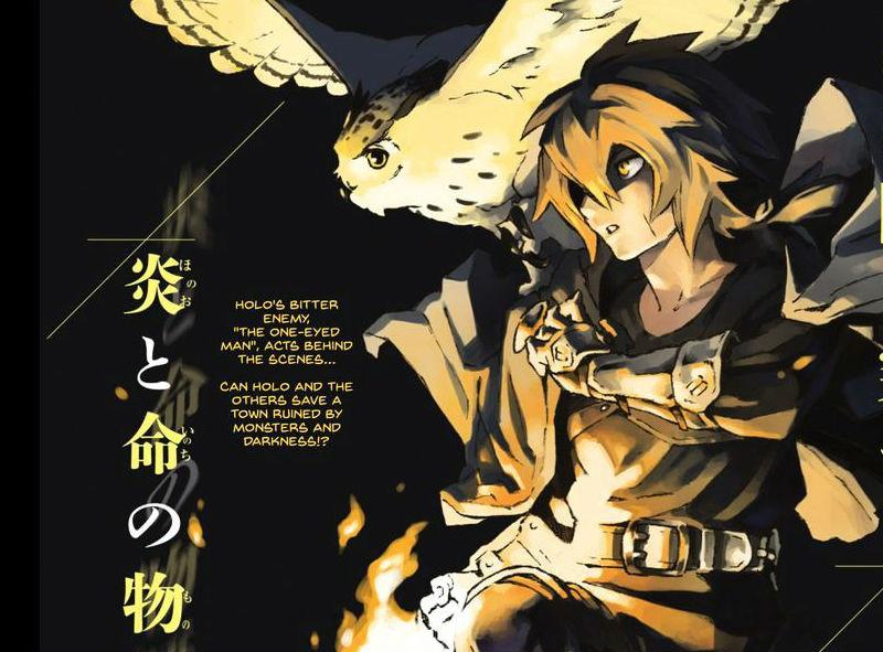 Ayanashi Manga