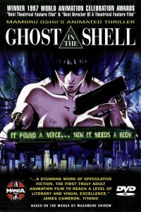 Ghost in the Shell Cameron Quote