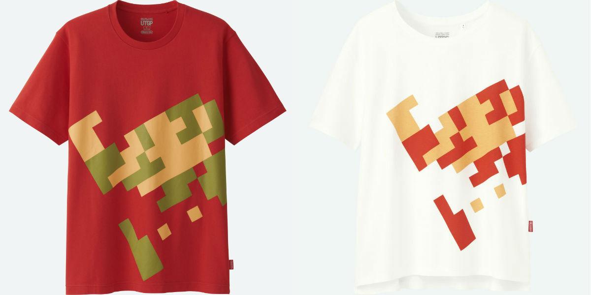 Grand Prize Winner Uniqlo Nintendo T-Shirt design 1