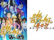 Gundam Build Fighters new anime