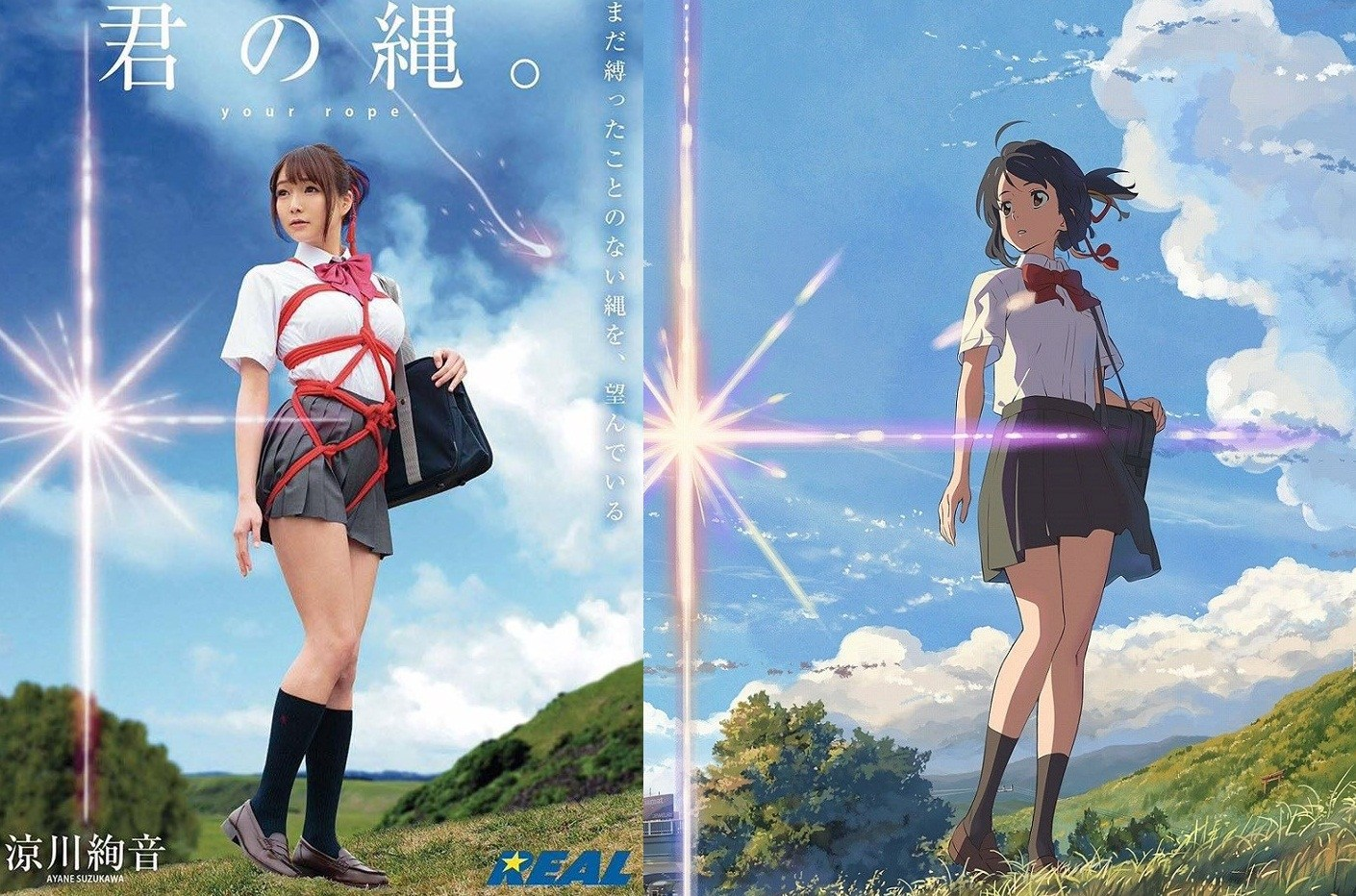 Not Porn Porn why are we not surprised? kimi no nawa (your name) gets a