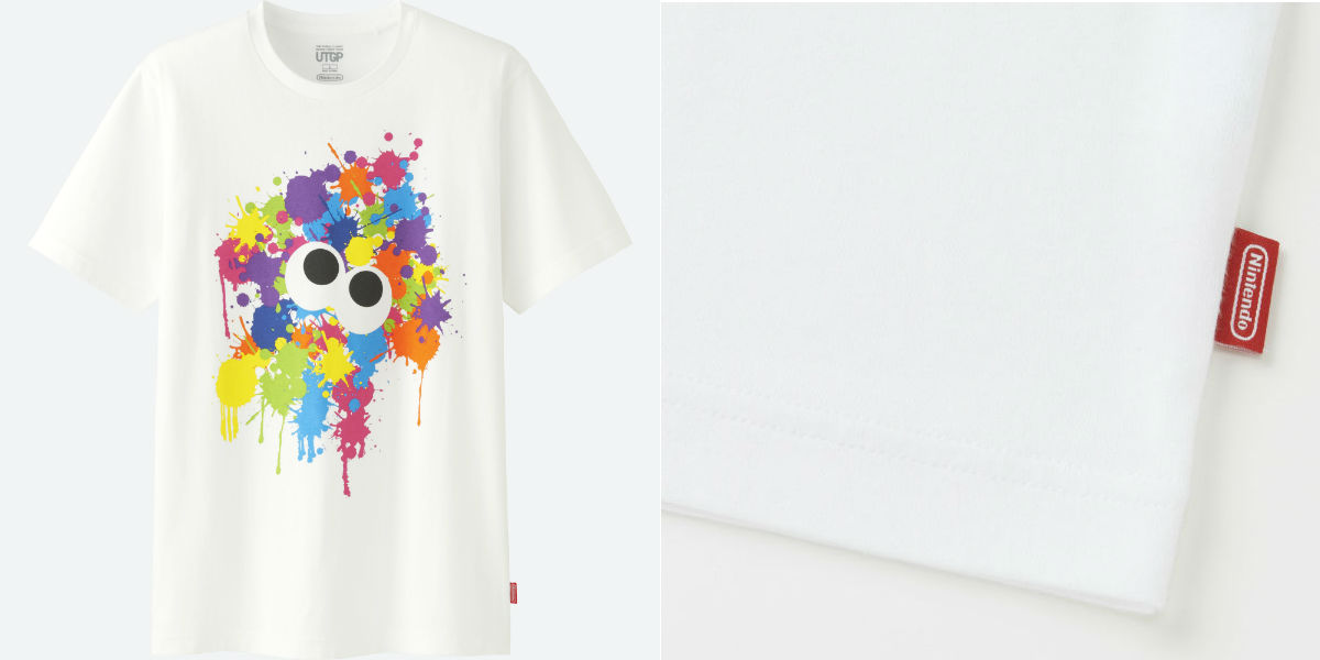 Uniqlo 2017 Nintendo T SHirt competition 2nd place