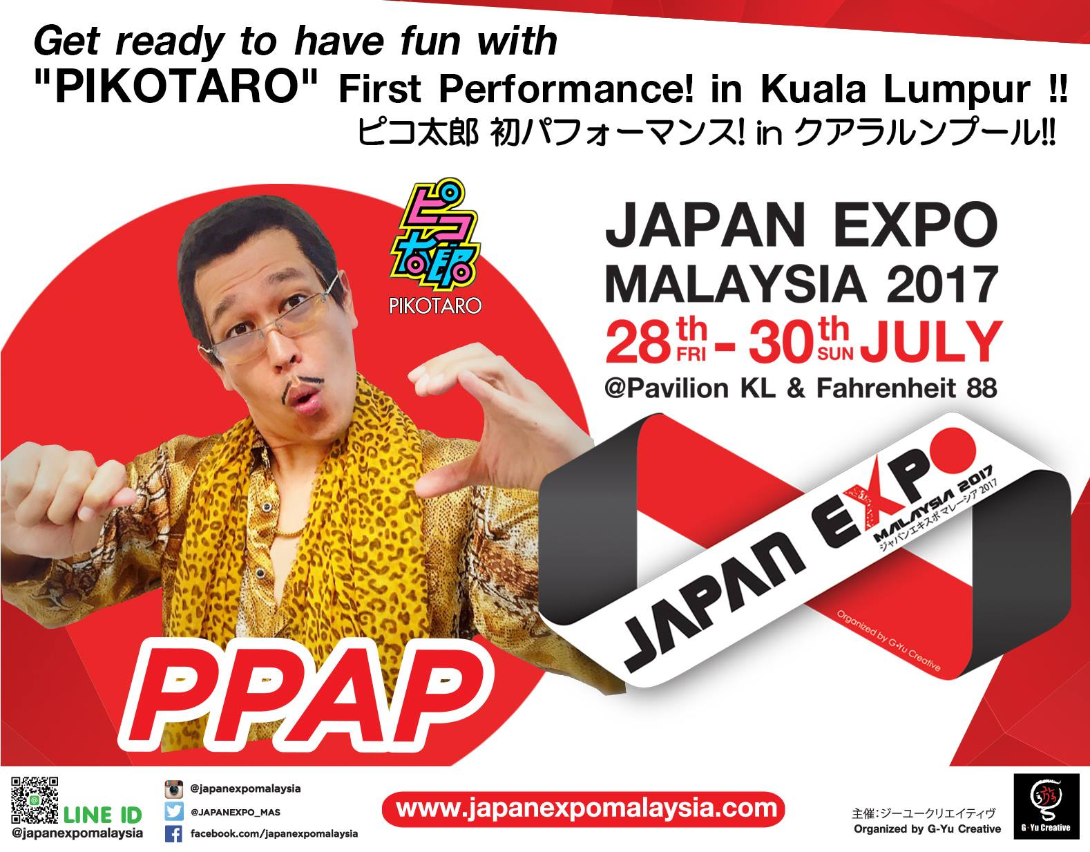 Pikotaro is coming to town next month - Date japan expo 2017 ...