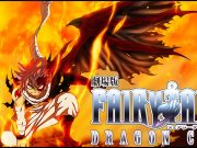 Fairy Tale Dragon Cry poster