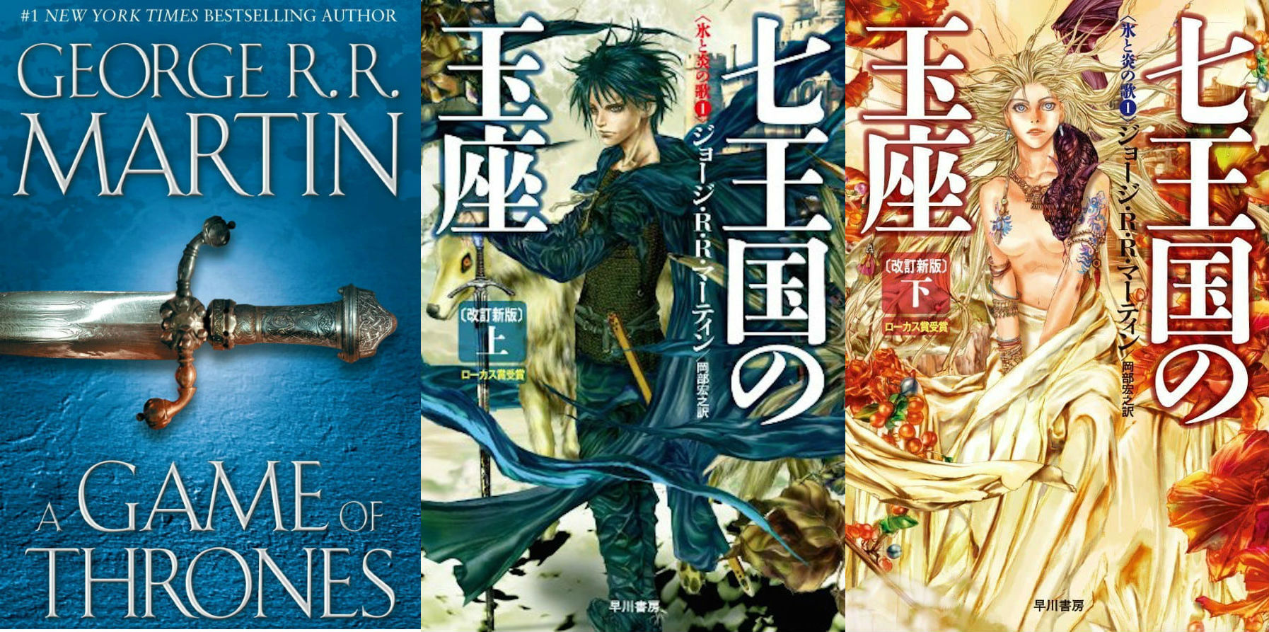 Book Cover Graphism Games : Check out these covers for the japanese translated game of