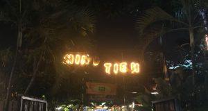 Ming Tien Main entrance