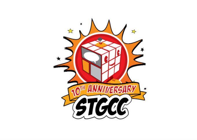 STGCC 2017 LOGO