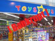 TRU Bankrupt