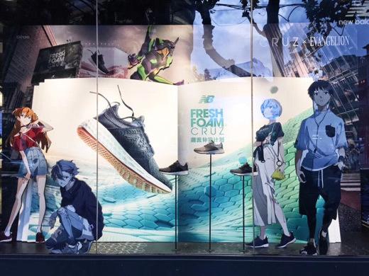 new Balance x Evangelion marketing standees china