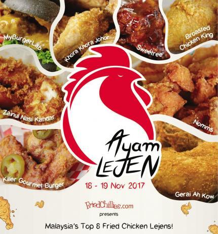 Ayam Lejen Festival 1