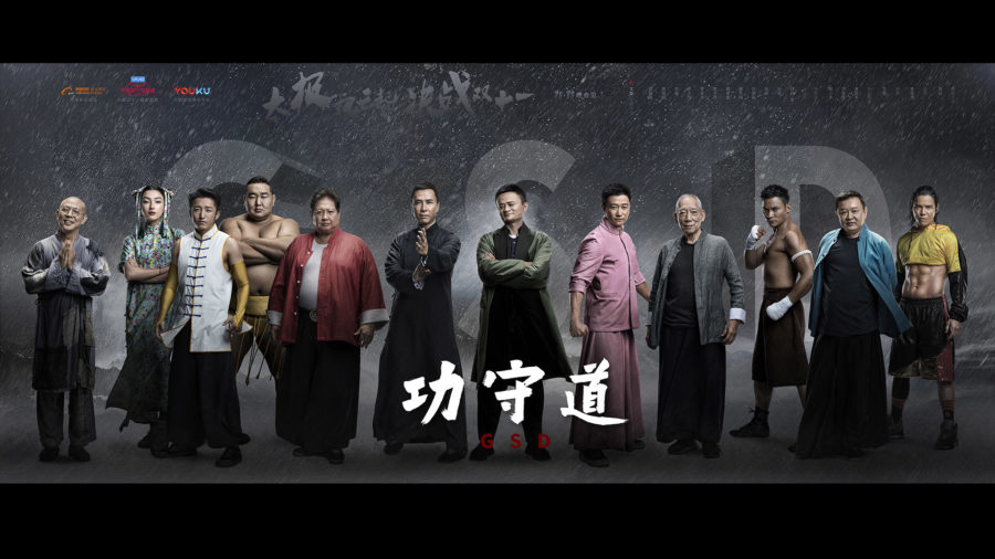Jack Ma kung fu movie poster