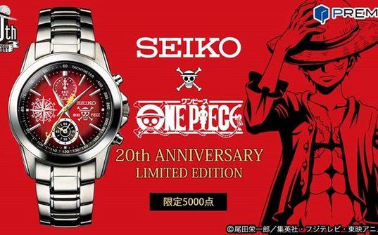 Seiko x One Piece Main