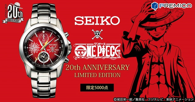 Seiko x One Piece Main