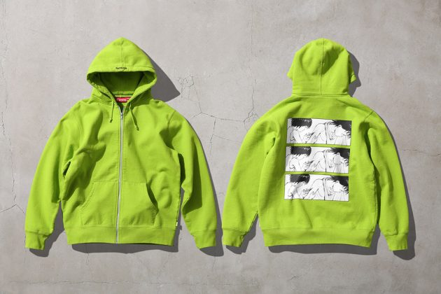 Supreme x Akira Zip Up Hoodie Green