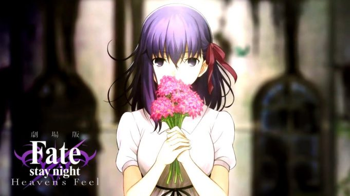 Odex to screen Fate/stay night: Heaven's Feel in Southeast-asia