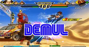 Demul Emulator